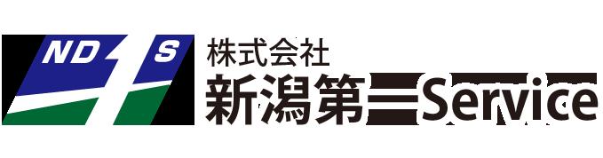 株式会社 新潟第一Service